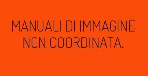 GommaDaCancellare - www.gommadacancellare.it